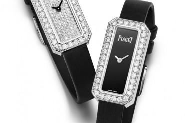 Piaget Limelight Diamonds