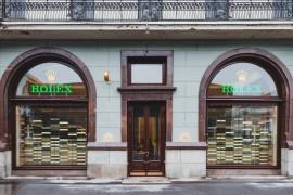 Новый бутик Rolex в Москве