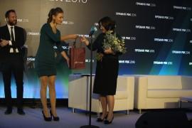 Премия РБК 2016