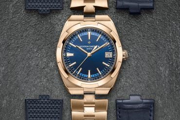 Vacheron Constantin Overseas Automatic in gold